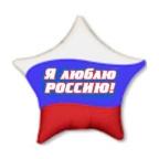 K Звезда РУС-27 Я люблю Россию