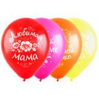 Любимой маме (3 дизайна), Ассорти Пастель 2 ст.