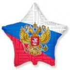Шар Звезда / Россия