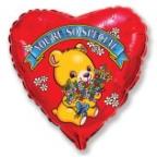 Сердце / Влюбленные мишка с цветами