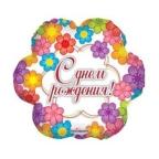 K Цветок РУС-11 С Днем Рождения Цветы