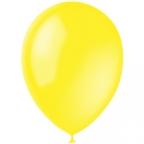 Декоратор Желтый / Yellow