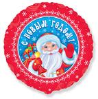 Круг / С Новым годом! Дед Мороз