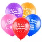 """Шар (12""""/30 см) С днем рождения Торты (4 дизайна), Ассорти Пастель 5ст"""