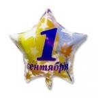 """Ф 18"""" РУС 1 СЕНТЯБРЯ Листья/FM"""