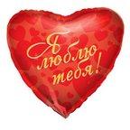K Сердце РУС-25 Любовь Красное