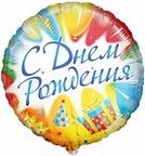 Круг / С Днем Рождения на русском языке