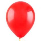 Шар Турция Пастель Красный / Red