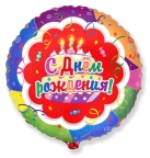 Шар Круг / Торт С Днем рождения