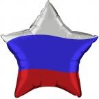 Шар Р Звезда 18''/46 см Триколор