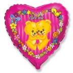 Шар Сердце / Медвежата Люби меня