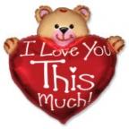 Шар Мишка Я люблю тебя