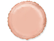 Шар Круг Розовое золото