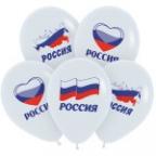 Шар Триколор Россия, Пастель, 2 ст.