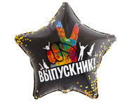 "Шар К 18"" РУС ВЫПУСКНИК"